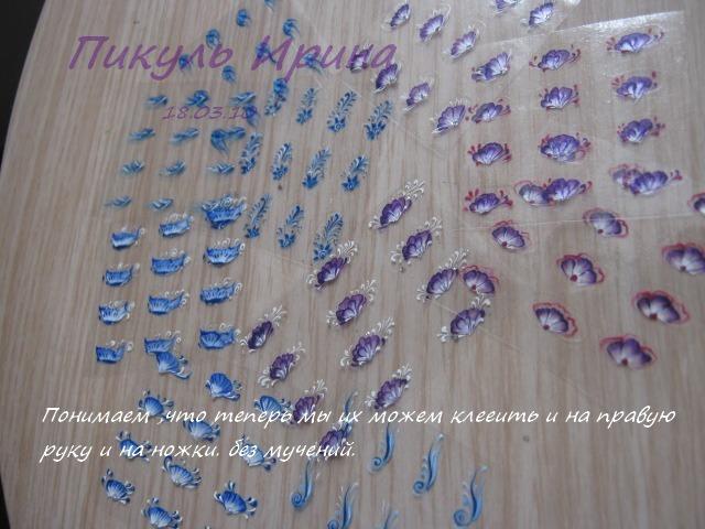 http://forum.manucure.info/imgcache/00ea03b65d33661af17f55e55f9e446e.jpg