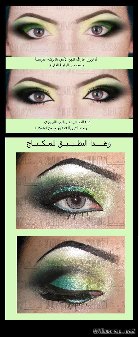 Site rencontre libanais